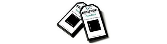 Tecnología para ensayos de variantes genéticas utilizando gene chips